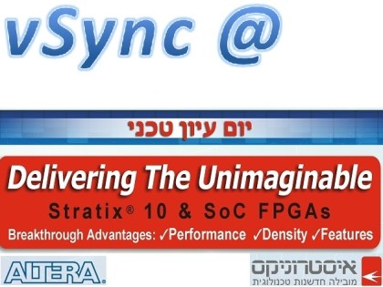 Nov. 18, 2015: vSync at Altera Stratix 10 FPGA & SoC Seminar